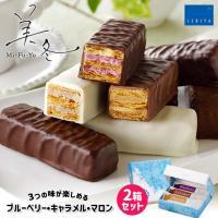 石屋製菓 美冬 3個入×2箱セット 送料無料 メール便 日付指定不可 ISHIYA 北海道