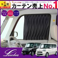 適合車種:DAIHATSU/ダイハツ LA600S系・LA610S系 TANTO(タント)/TANT...