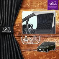 適合車種:TOYOTA/トヨタ 80系/85系(ZWR80W/ZWR80G/ZRR80W/ZRR85...