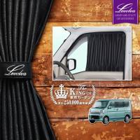 適合車種:・SUZUKI/スズキ DA17V EVERY(エブリイ)/DA17W EVERY WAG...