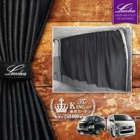 適合車種:TOYOTA/トヨタ 200系HIACE(ハイエース) スーパーGL 標準ボディ ※後席モ...