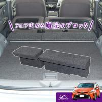 適合車種:TOYOTA/トヨタ 41系(5人乗り:ZVW41W)PRIUSα(プリウスアルファ)  ...