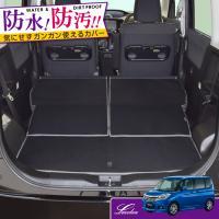 適合車種:SUZUKI/スズキ MA26S・MA36S・MA46S SOLIO(ソリオ)/SOLIO...