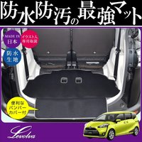 適合車種:TOYOTA/トヨタ 170系(NHP170G/NSP170G/NCP175G)SIENT...