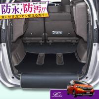 適合車種:HONDA/ホンダ GB5/GB6/GB7/GB8系 FREED(フリード)/FREED ...