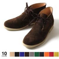 ・シンプルなデザインで着こなしに合わせやすいデザートブーツ。  ・フェイクスウェード素材なので多少の...