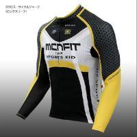 売り切り<S><L>(クリックポスト200円OK)MCN SPORTS 3クロス・サイクルジャージ(ロングスリーブ)自転車サイクルウェア・サイクリングウェア 長袖|sp-kid