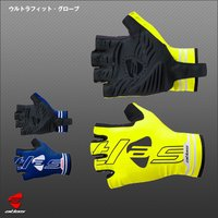 新入荷(クリックポスト200円OK)[ATLAS]ウルトラフィット・グローブ(サイクリングハーフグローブ、指切り自転車用手袋)|sp-kid