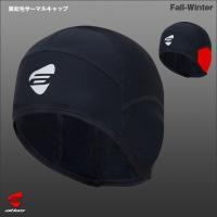 冬用の裏起毛ヘッドキャップです。 耳まで包み込み、頭部を暖かく保温します。  ■品番:HJ-338 ...