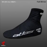 サイクリングシューズにフィットする防寒・防風シューズカバー。 冷えから足を守り、寒い日の必需アイテム...