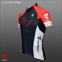 (送料無料)[ATLAS]レーシングジャージ[半袖] 自転車用ショートスリーブジャージ、サイクリング、ロードレースに|sp-kid