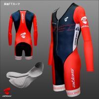 (送料無料)[ATLAS]長袖TTスーツ(ワンピース、エアロジャージ、ロードレース)|sp-kid