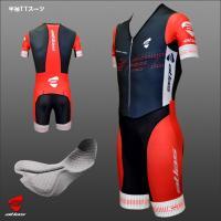 売り切り(送料無料)[ATLAS]半袖TTスーツ(ワンピース、エアロジャージ、ロードレース)|sp-kid