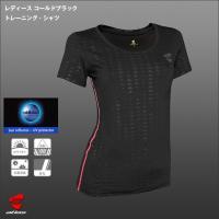 売り切りセール(クリックポストOK)ATLAS[アトラス]レディース・コールドブラック トレーニングシャツ(女性用半袖ランニングTシャツ)夏用クール吸汗速乾|sp-kid