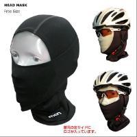 (メール便OK)mcn ヘッドマスク・フェイスマスク(自転車、ランニング、バイクなどスポーツの防寒、防風対策に,スキー スノーボード)|sp-kid