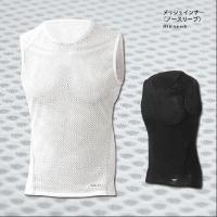 (クリックポスト200円OK)MCN SPORTS メッシュインナー(ノースリーブ)スポーツ用インナー クール 夏用 吸汗吸水速乾 sp-kid