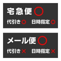 クリックポスト200円OK[Ride with me]64チタンボルト(T-25×10mm)1セット(2本)自転車用、スポーツサイクル、ロードバイク|sp-kid|04