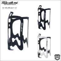 新発売のスタート価格[Ride with me]自転車用カーボンボトルケージ、ボトルホルダー|sp-kid