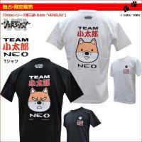 (独占・限定販売)「チーム小太郎NEO」半袖Tシャツ|sp-kid