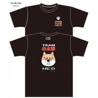 (独占・限定販売)「チーム小太郎NEO」半袖Tシャツ|sp-kid|04