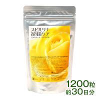 スピルリナ・花粉ケア サプリメント ポイント消化
