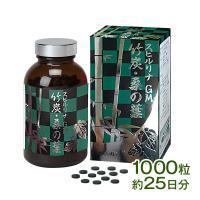 スピルリナGM竹炭・桑の葉1000粒 竹炭パウダー ダイエットサプリ ポイント消化