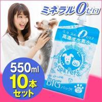 犬用 猫用 ペット用水素水 『スパペッツ』について  ●犬、猫(子犬、子猫、成犬、成猫、高齢犬、高齢...