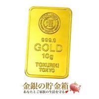 【商品詳細】 商品名 : TOKURIKI ゴールドバー 10g 品  位 : K24 (99.99...