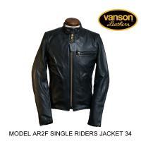 VANSON バンソン MODEL AR2F SINGLE RIDERS JACKET シングル ライダース ジャケット BLACK 34
