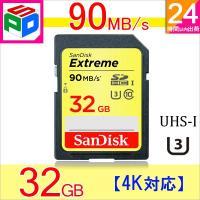 製品名:Extreme SDHC UHS-I カード メーカー:サンディスク  容 量:32GB (...