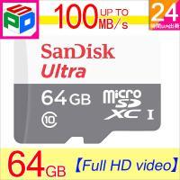 microSDカード  microSDXC 64GB SanDisk 80MB/s Ultra UHS-1 パッケージ品 SATF64G-QUNS ゆうパケット送料無料 5のつく日セール