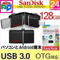 メーカー:SanDisk 容 量:128GB(ユーザ領域約115.2GB) 型 番:SDDD2-06...
