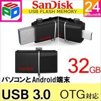 メーカー:SanDisk 容 量:32GB(ユーザ領域約28.8GB) 型 番:SDDD2-032G...