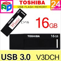 容 量:16GB(ユーザ領域約14.4GB) 型 番:V3DCH-016G USB規格:USB1.1...