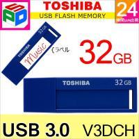 容 量:32GB(ユーザ領域約28.8GB) 型 番:V3DCH-032G USB規格:USB1.1...