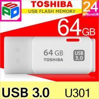 メーカー:TOSHIBA 容 量:64GB(ユーザ領域約57.6GB) 型 番:THN-U301W0...