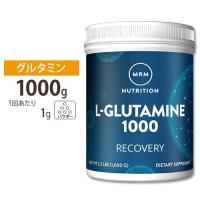 筋肉にとって大事な構成物質であるグルタミンは、 トレーニングや運動後のボディケア、マッスルケアに欠か...