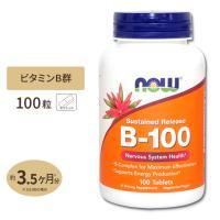 ビタミンB-100 タイムリリース Bコンプレックス 100粒 NOW Foods ナウフーズ [人気]