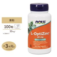 L-オプティジンク メチオニン+亜鉛 30mg 100粒 NOW Foods ナウフーズ ◇point