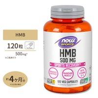 ■分解や代謝など他のステップを踏まず、体内で吸収される「HMB」サプリメント■  プロテインは、「ア...