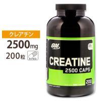 クレアチン サプリメント クレアチン 2500mg 200粒