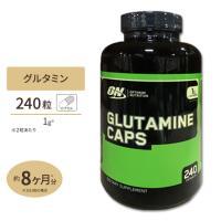 グルタミン サプリ 500mg 240粒 オプティマム