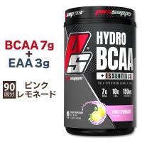 BCAA + EAA ピンクレモネード プロサップス 90回分 エクステンドは現在取り扱っておりません アミノ酸