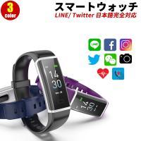 スマートウォッチ iphone 対応 アンドロイド 日本語対応  オープン記念 得トクセール WISEα