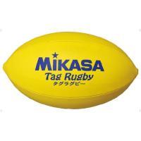 ミカサ MIKASA タグラグビーボール TRY
