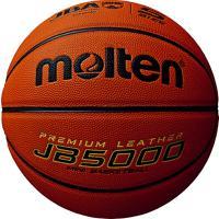 モルテン Molten 【小学校(ミニバス)用】 バスケットボール5000 5号球 B5C5000