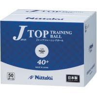ニッタク Nittaku 【卓球 練習用ボール】 ジャパントップトレ球 50ダース(600個入り) ...