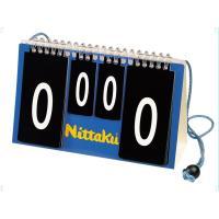 ニッタク Nittaku プチ カウンター NT3721