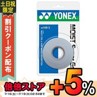 Yonex ヨネックス モイストスーパーグリップ(3本入り) AC1483 ホワイト