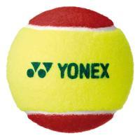 Yonex ヨネックス マッスルパワーボール20 TMP20 レッド